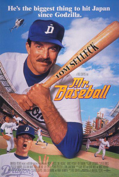 Mr-Baseball